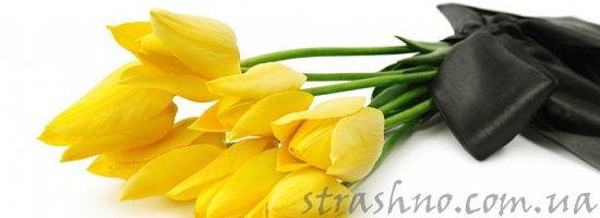 букет жёлтых тюльпанов для похорон