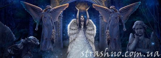 святая с ангелами