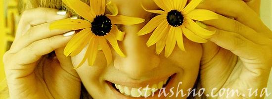 девушка цветы счастье