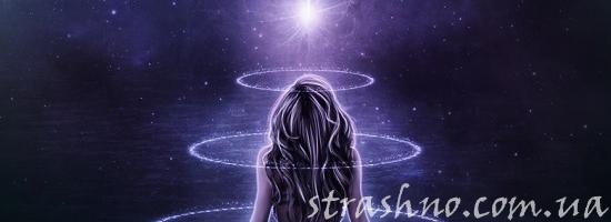 девушка падающая звезда