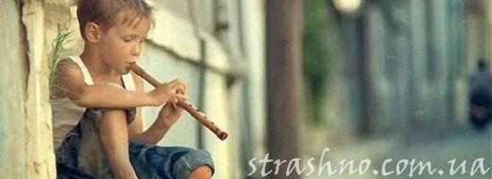 мальчик играет на свирели