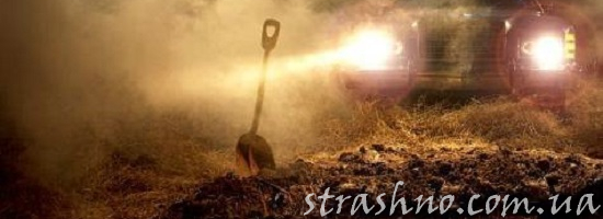 лопата в свете фар