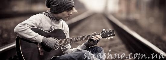 парень гитарист