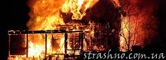 Страшный пожар ночью