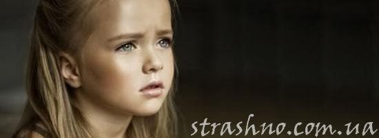 девочка с серьёзным лицом Кристина Пименова