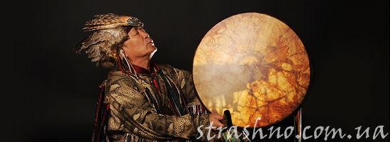 шаман камлает