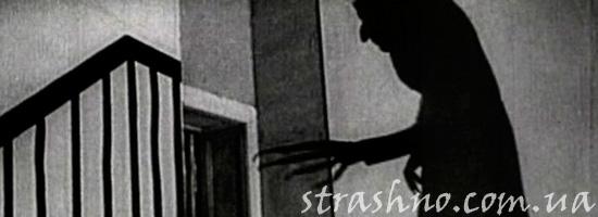 Страшная история о призраке в плаще