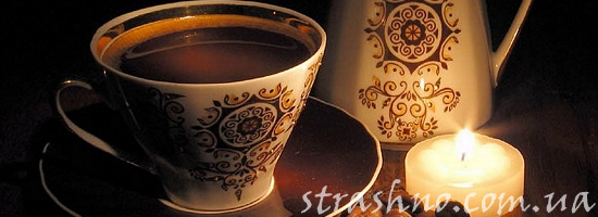 Гадание на кофейной гуще