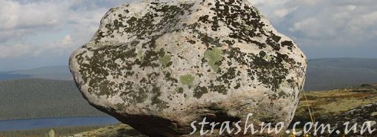 камень сейд