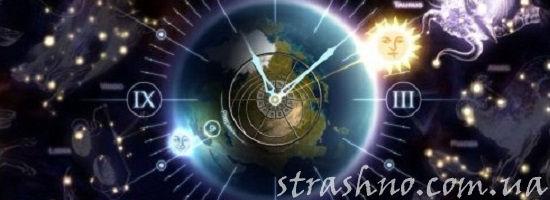земное и космическое время