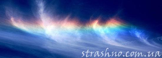 радужные перистые облака