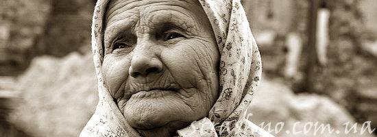 старушка целительница