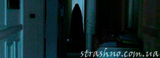 Мистическая история про силуэт непонятной женщины