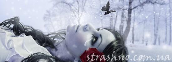 зима девушка слёзы