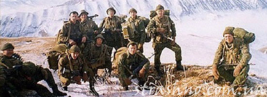 рота солдат в горах Кавказа