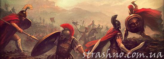 битва античных спартанских воинов