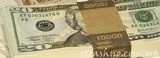 деньги приносящие зло