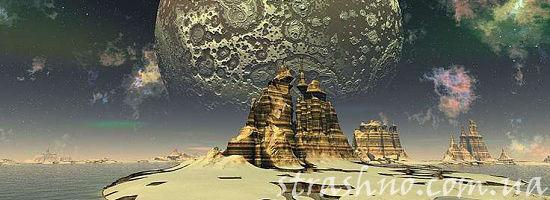 скалистая планета