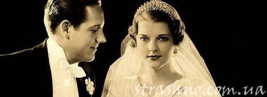 свадебная пара 20-х годов