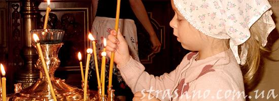 История про маленькую девочку в церкви