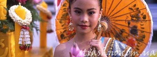 тайская девушка с зонтиком