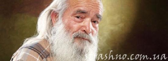 дедушка с бородой