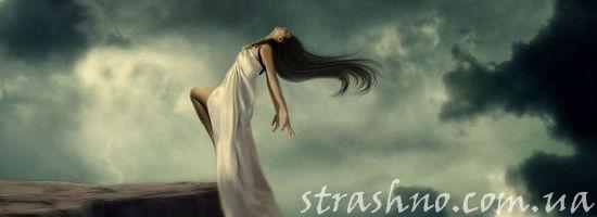падение девушки со скалы