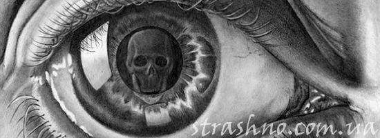 отражение черепа в зрачке глаза