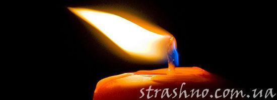 задуваемый огонь свечи
