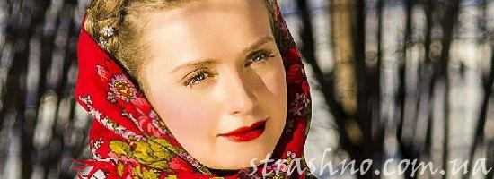 русская красавица 30-х годов