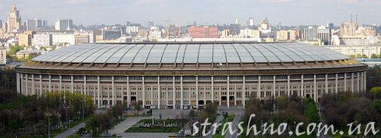 """стадион """"Олимпийский"""" Москва"""