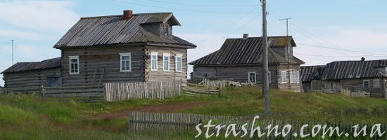 старая деревенька