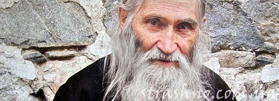 церковный старец