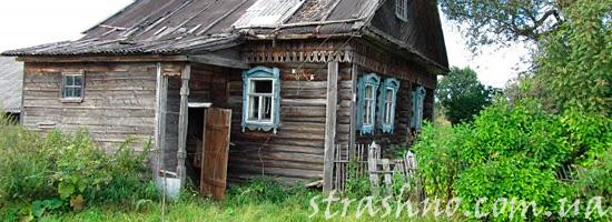 Мистическая история о старом доме и призрачных хозяевах