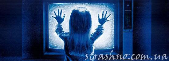 Зловещий старый телевизор