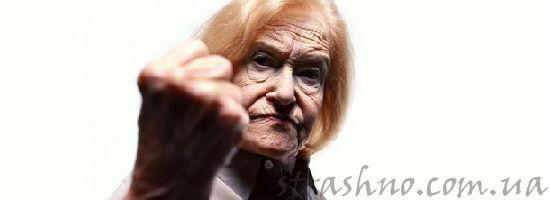 злая бабка