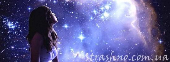 девушка и звёзды в ночи