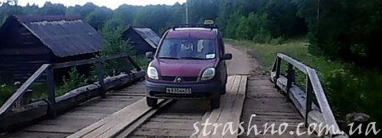 машина на деревенском мосту