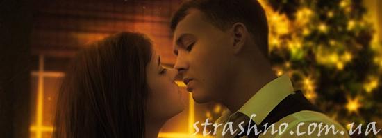 пара влюблённых поцелуй