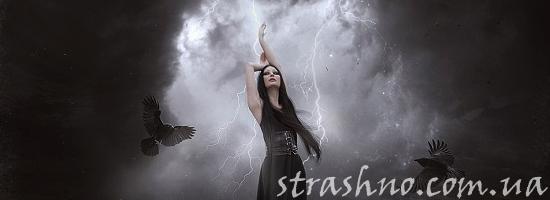 ведьма и вороны на кладбище