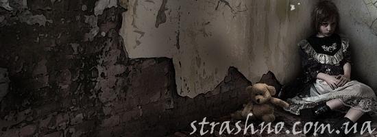 девочка в заброшенном доме