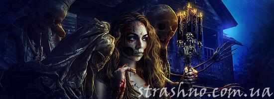 девушка зомби