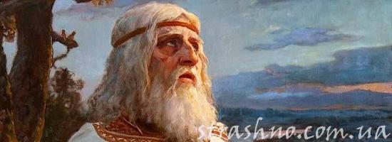 древний старик в русском одеянии