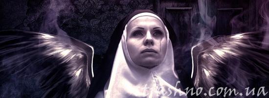 призрак монашки