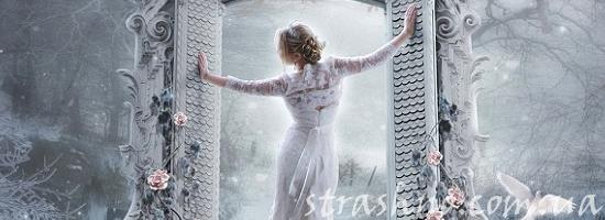 невеста окно в будущее