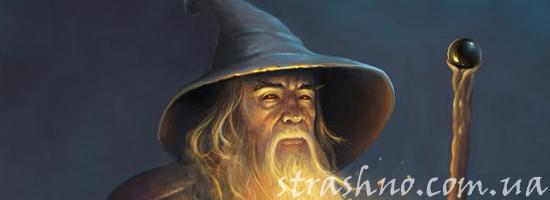чародей волшебник старик