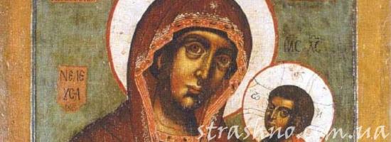 иверская икона божьей матери в ставрополе