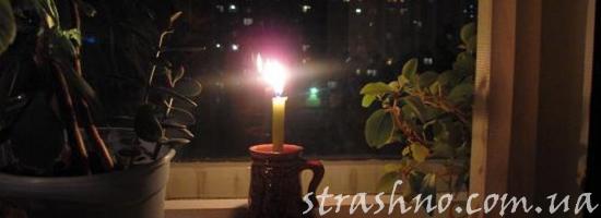 свеча в окне