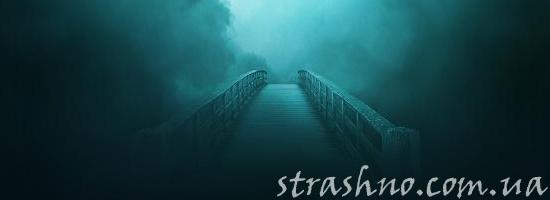 мост туман