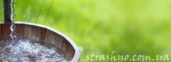 колодезная вода